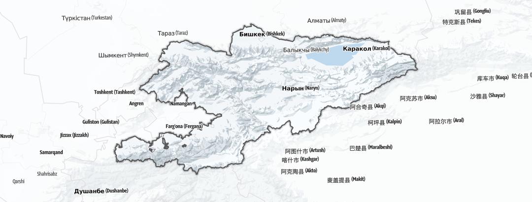 Carte / Sports d'hiver - Kirghizistan
