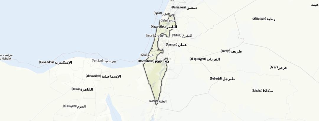 Kart / Motorsykkel i Israel