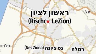 Karte / Rishon LeZion Museum