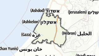 Cartina / Ashkelon