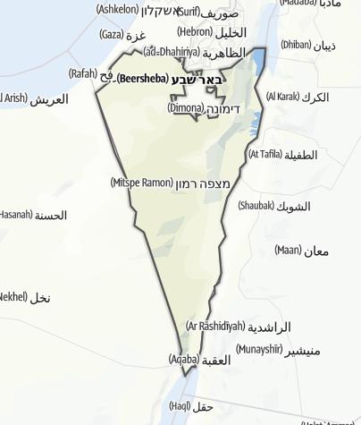 Karte / Negev-Wüste