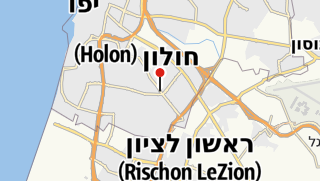 מפה / גן הקקטוסים בחולון