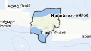 Kart / Rethymno