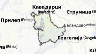 Mappa / Kavadarci