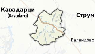 Mappa / Demir Kapija