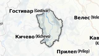 Mappa / Makedonski Brod