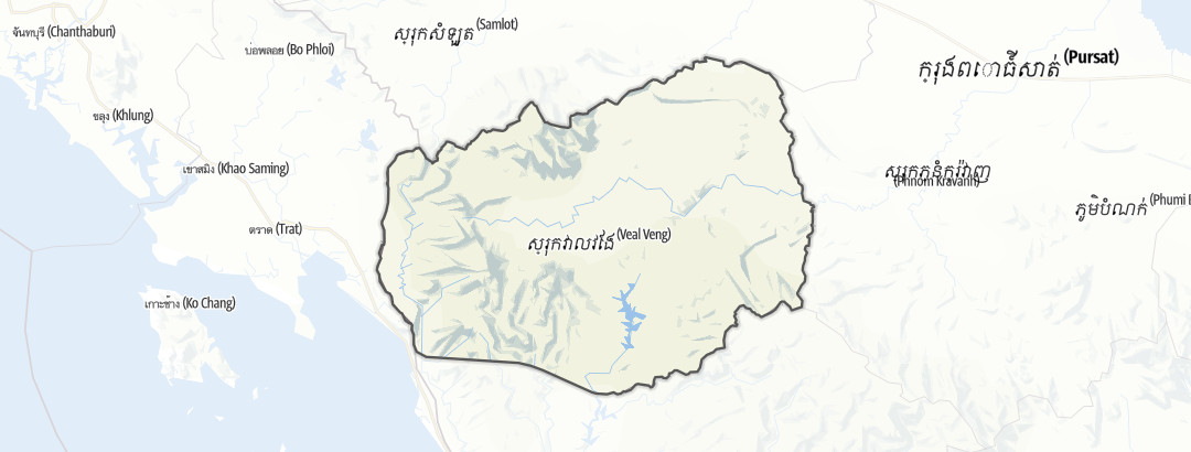 Kart / Veal Veaeng