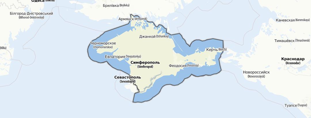 地图 / 在Автономна Республіка Крим里的徒步
