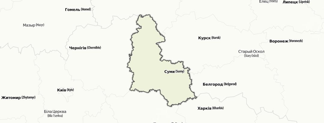 מפה / Сумська область