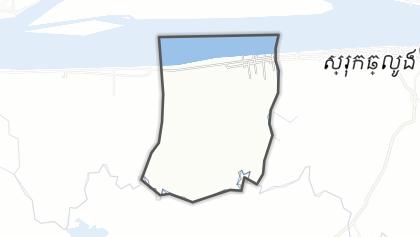 Kart / Pongro